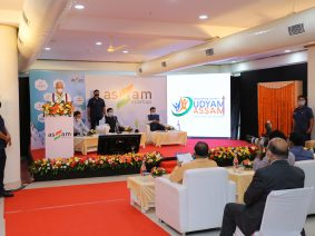 Assam Startup – The Nest hosts UDYAM ASSAM
