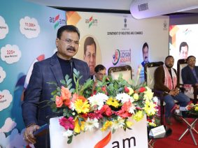 "Assam Startup – The Nest hosts ""UDYAM"" to award MASI Grant to 14 startups; launches 3 Nano Incubation Centres"